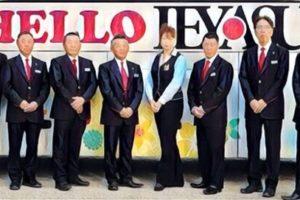 家康コーポレーション 福岡 観光会社 コロナ リストラ 海江田司 クローズアップ現代
