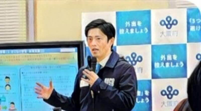 吉村洋文 大阪府知事 嫁 自宅 家族 プロフィール 弁護士