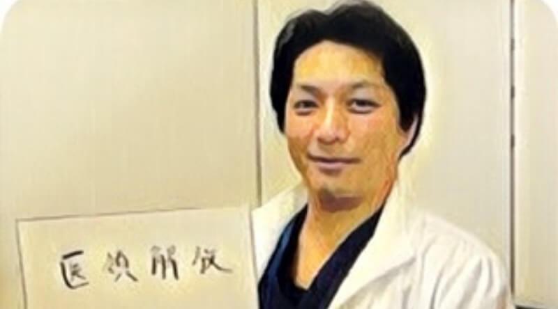 杉本真樹 医師 VR手術 VR  Holoeyes COO