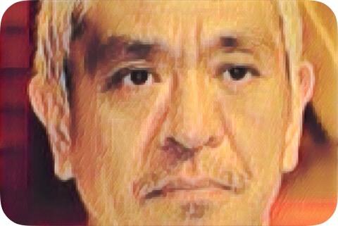 松ちゃん 松本人志 100万円貸付 10億円 松ちゃんファンド 資産 年収
