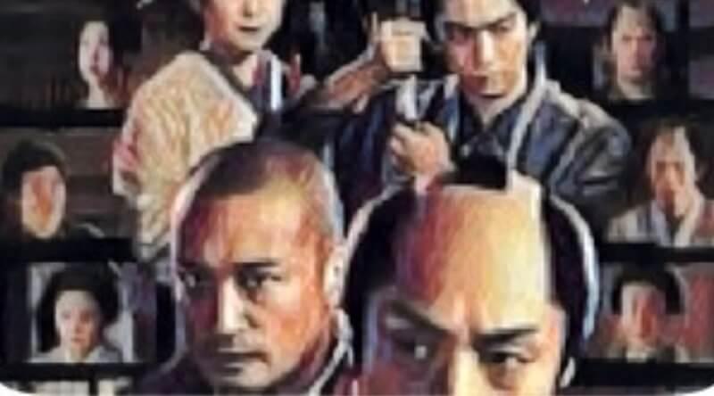 必殺仕事人2020 出演者 ネタバレ あらすじ 放送日 いつ