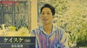 西片圭佑 年収 プロフィール 経歴 会社名 両親 兄弟